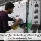 Roma, imbrattate le targhe dedicate alle vittime delle leggi razziali